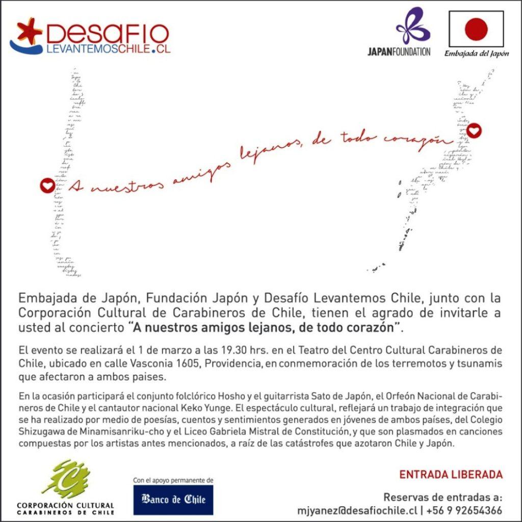 Invitacion por 27 F - Desafio Levantemos Chile